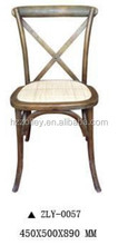 Dining room ,living room solid & birch wood rattan seat chair