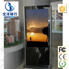 LCD advertising machine touchscreen monitor interactive