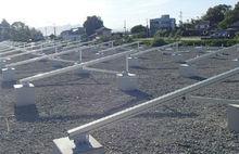 Aluminum Solar mounting system