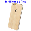 Best selling 2 In 1 Aluminium Alloy Frame Bamboo Wood Case for iPhone 6 Plus