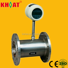 KHLWGY Smart Tap Water Turbine Flow Meter