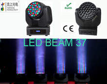 High quality professional stage light LED BEAM 37 moving head