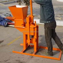 QM2-40 wall clay block machine