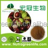 Chinese manufacturer supply high quality horse chestnut extract with competitive price