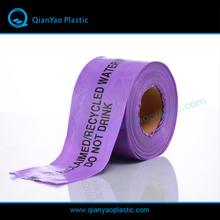 PE Plastic Casing For Underground Tape