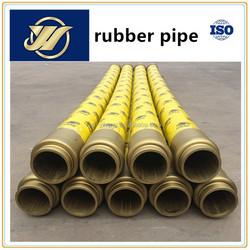 Hot sale concrete pump rubber pipe China factory