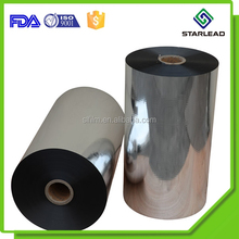 Top coated silver metallic polyester film for high resolution photographic poster prints