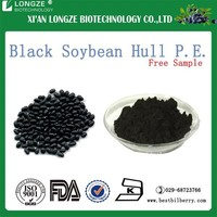 health food 100% herbal extract Black Soybean Hull Extract