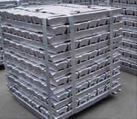 Aluminium ingot 99.90% 99.85% 99.70% 99.60% 99.50% 99.00%