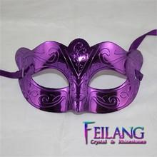 china inflatable latex mask gel bead eye mask