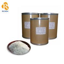 High quality Supply Chemical raw material hexamine hexamethylenetetramine