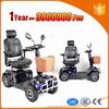 4 wheel electric scooter star electric scooter
