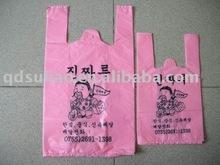 Bio-degradable T-shirt Plastic bag