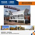 MWCB300 alta producción de la planta de mezcla de cemento