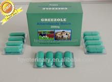 Levamisole Hydrochloride 300mg Bolus poultry antibiotics