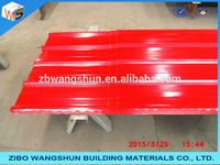 High Quality Color Corrugated Sheet Metal