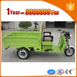 chinese auto tricycle with lead acid battery with cheap price