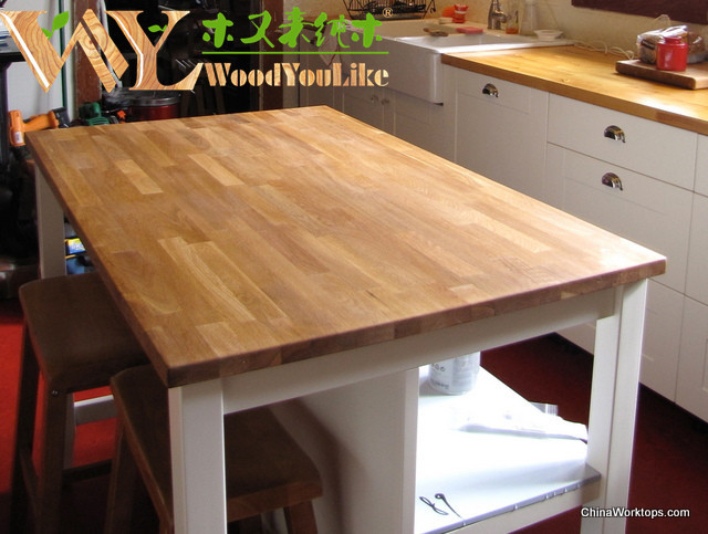 Piano di appoggio cucina ha84 regardsdefemmes - Piano lavoro cucina legno ...