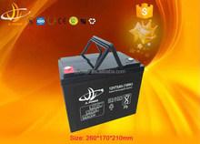solar battery pack12v 75ah solar cell, exide 12 volt battery 75ah.