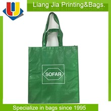 Color Printing PP Laminated Non Woven Shopping Tote Bag With Four Handles Made In Wenzhou