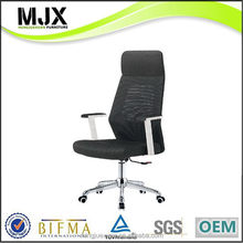 Best quality new coming ergonomic chair for meeting room
