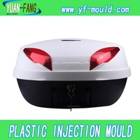 plastic injection motocycle and car body part molding/moulds