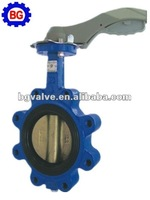 Full Lug Cast Iron Butterfly Valve