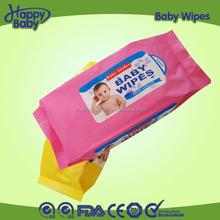 Wipe software useful wet wipes