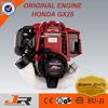 Long working life professional honda grass trimmer/original honda engine