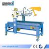 flap folding and carton sealing machine / packing machine