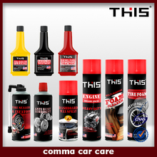 Full Rang Car Care Product