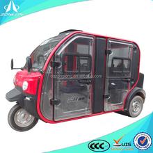 175CC 200CC KEKE DUDU Passenger Three Wheel Tricycle
