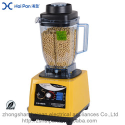 Zhongshan Haipan Wholesales Best-selling Popular Home Appliance commercial blender electronic chopper