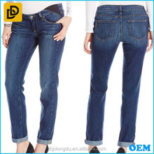 2016 Maternity Jeans