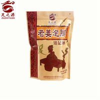 ginger herbs powder bags foot bath powder products