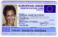 best quality id card design sample