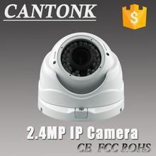 Onvif 1920*1080P 2.4MP Mini Dome IP Camera 36 pcs LED Indoor Network IP Camera Smart Phone View