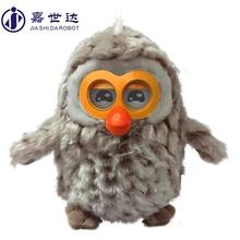 Hibou OWL language spanish promotion toy for Christmas