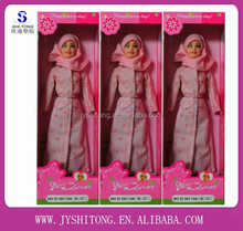 2015 The latest Design Fulla Doll;11.5 Inch Muslim Girl Dolls with Pink Hijab and Long Sleeve Maxi dress