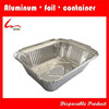 NO.2 English Style Hot Sale Disposable Aluminium Containers/Pans With Board Lid For Oven