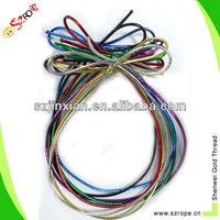 Spiral Elastic Cord