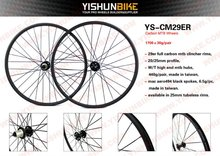 YISHUNBIKE new arrival 29er Carbon 2012 new wheels MTB with 22mm clincher