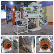 milling machine power feed/animal feed pellet machine