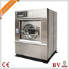 15kg,20kg,25kg,30kg,35kg,50kg,70kg,100kg industrial washing machines price and dryers