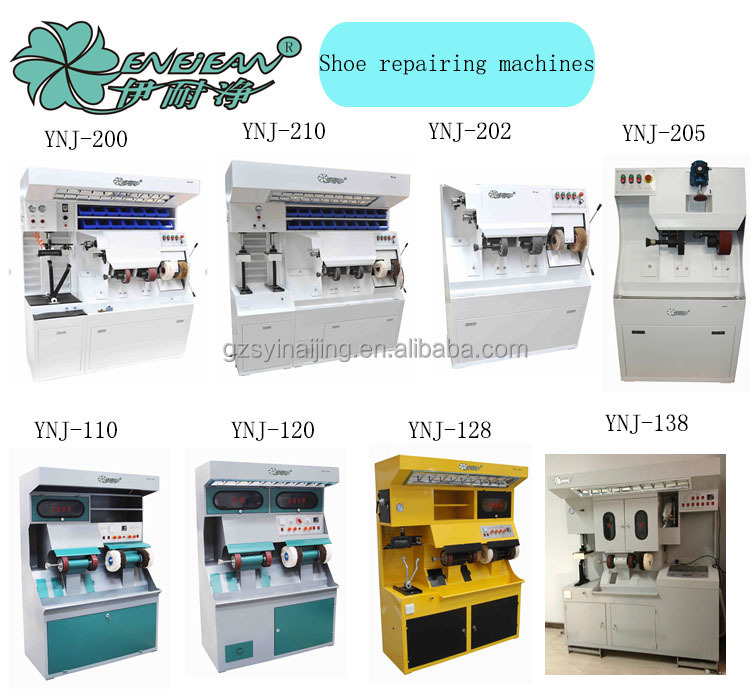 sewing machine repair nj