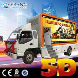 Popular in china mobile 5d cinema 5d in mobile cinema