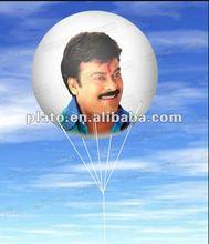 Gonflable ballon d'hélium avec image