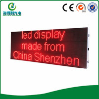Hidly P10 waterproof outdoor red led advertising display xxx hd video