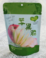 NEW PRODUCT 100% natural VF dried apple crisps with healthy food and nice taste for sale