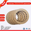 Genuine motorcycle parts, Brown clutch plate for motorbike